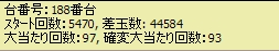 090121-r1.jpg
