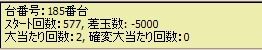 090123-r1.jpg