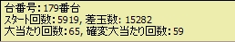 090123-r3.jpg