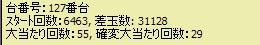 090125-r2.jpg