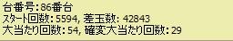 090125-r3.jpg