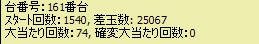 090201-r6.jpg