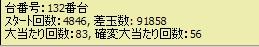090204-r3.jpg