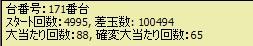 090205-r1.jpg