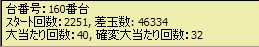090213-r1.jpg