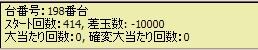 090215-r1.jpg