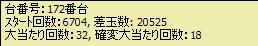 090215-r2.jpg