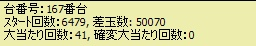 090306-r1.jpg