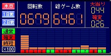 090307-r11.jpg