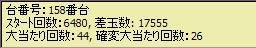 090307-r6.jpg