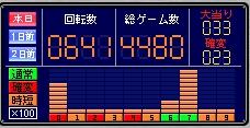 090321-r3.jpg