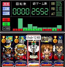 090323-r5.jpg
