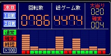090402-r1.jpg