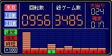 090402-r10.jpg