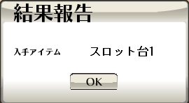 090511-r4.jpg