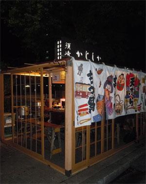 2011022hakatayatai-kajishika