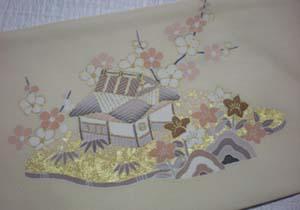 obi-shiozegoyo1
