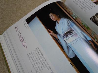 seikatugoyomiyori20120112