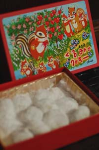 syoku-walnutcooky