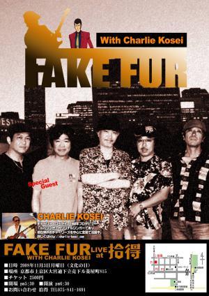 fakefur