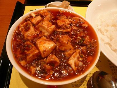 B陳建一麻婆豆腐2