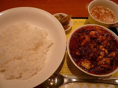 A正宗麻婆豆腐