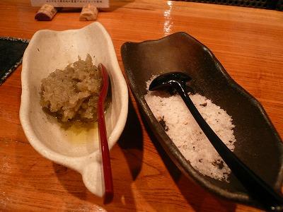 灰屋 岩塩&たまねぎのマリネ