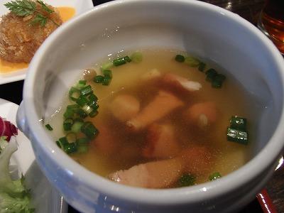 プリムローズセット スープ