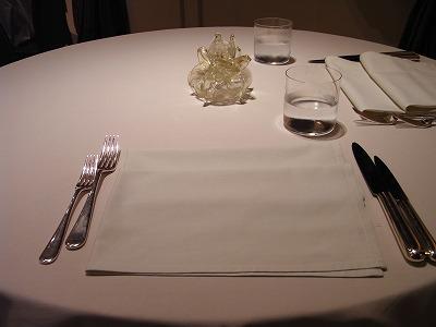 ラ グラディスカ テーブル