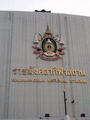 180px-Rajamangala_Stadium.jpg