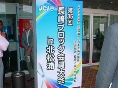 116-1_convert_20090721044224.jpg