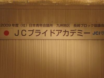 IMG_0570_convert_20090522003254.jpg