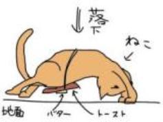 buttercats.jpg