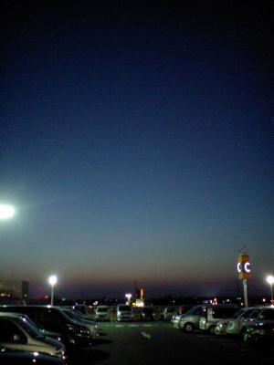 すてきな夜空。