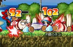 灼眼ピグ狩り2