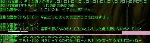 ポルナレフ( ´_ゝ`)