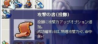投擲60×10