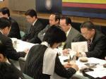 エネルギー戦略合同部会