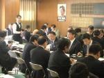 金融調査会企業会計に関する小委員会