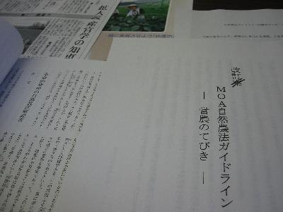 20070317162136.jpg