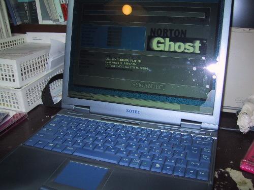 2008年1月13日0007