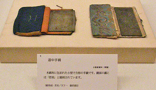 江戸時代の旅人-2