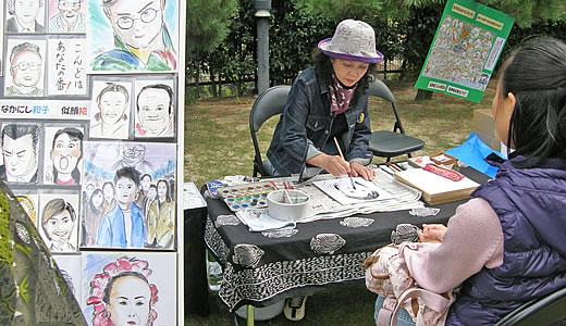 2008年アートフリーマーケット-2