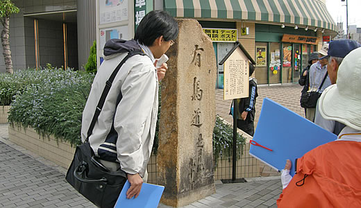 てくてく東灘2008-3