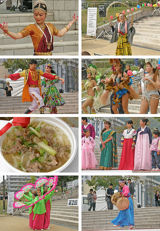 第2回多文化交流フェスティバル