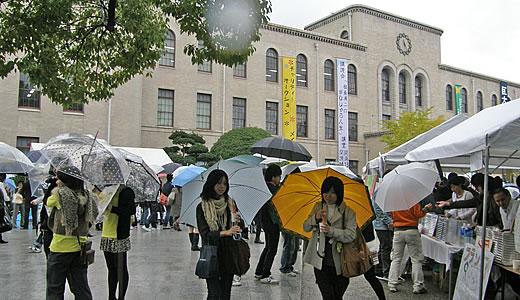 神戸大学六甲祭 2008-1