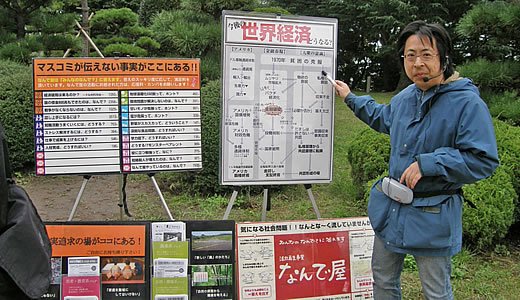 神戸大学六甲祭 2008-7