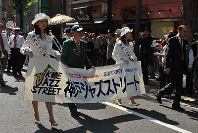 JAZZ STREET パレード