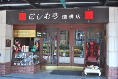 中山手本店