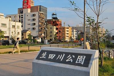 生田川を越えたら、すぐ三宮や。